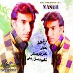 ناصر بلوچستانی – مرغ عشقم و عطر گل مریم