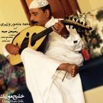 محمد منصور وزیری – آلبوم جدید رسیدن عید