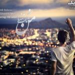 سعید سوز و علی دبرس – تک و تنها