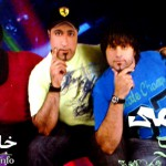 احمد شمام و مسعود سلامی ( سلامی گروپ ) – سلامی