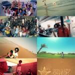 Off Boy – موزیک ویدئو شرجی و گرما