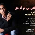 آرش ناصری – از وقتی بی تو ام دی
