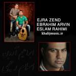 ابراهیم آروین و اسلام رحیمی – اجرای زنده جشن عروسی