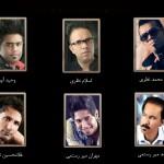 اجرای زنده هنرمندان هرمزگان – جشن تولد پسر اقای سجاد عیارده