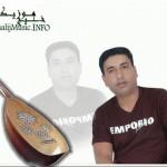 عبدالله پورکرم – اجرای زنده جدید ۹۴