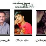 علی موسی زاده و عیسی بلوچستانی و سعید سرسام – سپیده