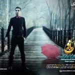 محمد بهرامی – مث بارون