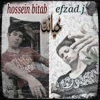 hosein bitab & efzad.j  – خیانت