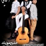 حسین صادقی و جواد آل علوات – عطر اقاقیا