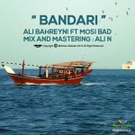 علی بحرینی و مُسی بَد – بندری