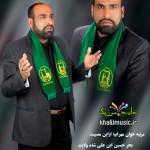 اسماعیل محرابی – ویدئو مداحی