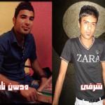 محسن ناصری و آرش شرفی