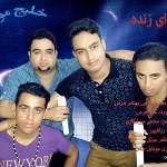 مجتبی خرمی و بهنام خرمی – اجرای زنده جدید