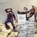 محمد شادان – خیانت