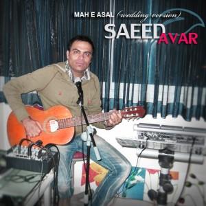 سعید آور – اجرای زنده جدید