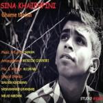 سینا خواجه فینی – غم تنهایی