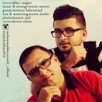 محمد دریاوردی و خالد راهبر – اشتباه امکه