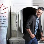 سینا محمودی – حفله جدید ۲۰۱۶