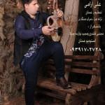 علی آرامی – ربابه