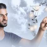مجتبی مقصودی آهنگ جدید اجرای زنده و بسیار زیبا و شنیدنی بصورت حفله
