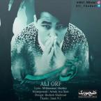 علی عرف – تظاهر