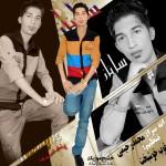 محمد رحیمی – ساناز