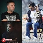 مجتبی تابدار و غلامحسین نظری و اسلام نظری آهنگ جدید اجرای زنده بصورت حفله