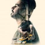 مصطفی اکبری آهنگ جدید و بسیار زیبای اجتماعی بنام آدمیت