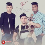 علی آرامی و عابدین شبتاری و عظیم محمدی دانلود آهنگ جدید و بسیار زیبا بنام کهنو ایام