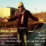 محمد چوکو – مبارکن مبارک