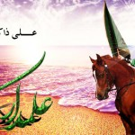 علی ذاکری – مداحی محله باغملک میناب