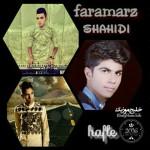 فرامرز شهیدی – حفله جدید ۲۰۱۶