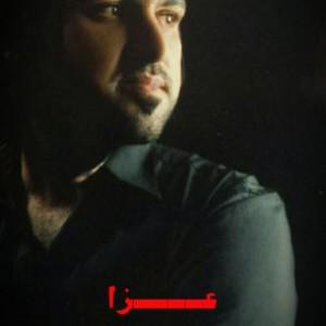 علی خان بلدژ – عزا