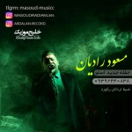 مسعود رادیان – حفله جدید اسلو ۲۰۱۶