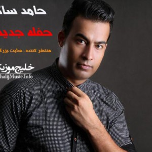 حامد سالاری – اجرای جدید زنده ۲۰۱۶