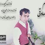 حسام صادقی – حفله بندری جدید ۲۰۱۷