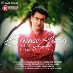 اسحق احمدی آهنگ جدید و بسیار زیبا و شنیدنی بنام احساس خاش