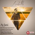 علی زارعی آهنگ جدید بستکی و بسیار زیبا و شنیدنی بنام ای جانی