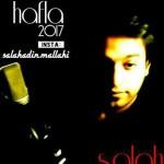 صلاح الدین ملاحی آهنگ جدید اجرای زنده و بسیار زیبا و شنیدنی بصورت حفله
