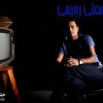 غلامعلی رحیمی آهنگ جدید و بسیار زیبا و شنیدنی بنام زری