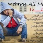 مهران علی نسب – حفله فارسی جدید ۹۵