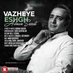 عدنان سعیدی آهنگ جدید و بسیار زیبا و شنیدنی بنام واژه ای عشق