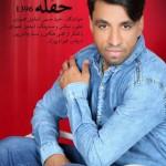 آهنگ جدید اجرای زنده از حمید جسمی و اسماعیل محمودی بصورت حفله