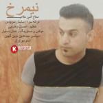 صلاح الدین ملاحی آهنگ جدید و بسیار زیبا و شنیدنی بنام نیمرخ