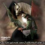 محمد علی نسب – مداحی محرم