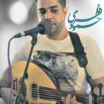 حمود نظری آهنگ جدید اجرای زنده و بسیار زیبا و شنیدنی بصورت حفله