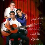ناصر بلوچستانی آهنگ جدید و بسیار زیبا و شنیدنی بنام زنگ ازنوم