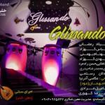 میلاد رمضانی – گلیساندو باند