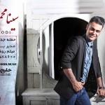 سینا محمودی – حفله اسلو جدید ۲۰۱۶