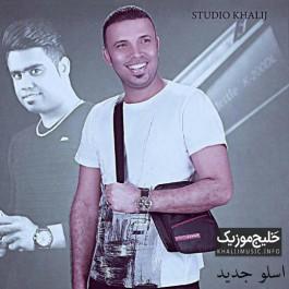 اسلام نظری و وحید آور آهنگ جدید اجرای زنده اسلو و بسیار زیبا و شنیدنی بصورت حفله